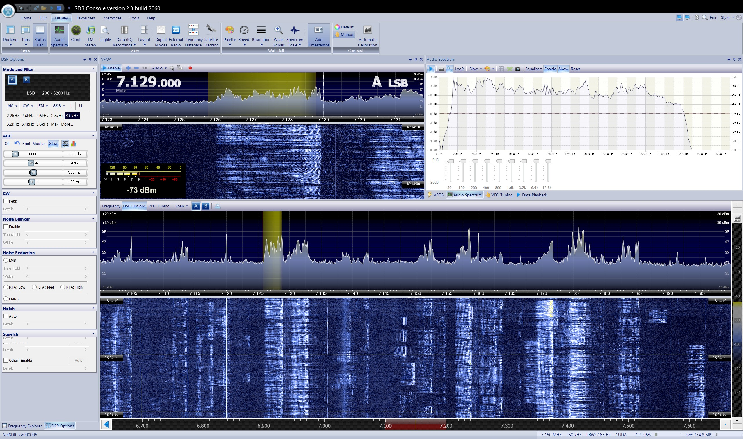 SDR-Console